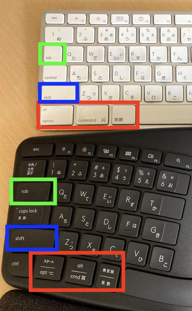 Logicool Ergo K860とapple Keyboardを比べたレビュー